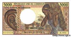 5000 Francs CAMEROUN  1981 P.19 NEUF