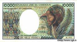 10000 Francs CAMEROUN  1981 P.20 pr.SUP