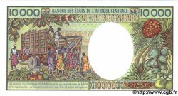 10000 Francs CAMEROUN  1981 P.20