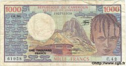 1000 Francs CAMEROUN  1984 P.21 TB