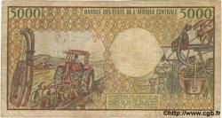 5000 Francs CAMEROUN  1984 P.22 AB