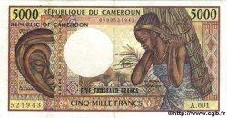 5000 Francs CAMEROUN  1984 P.22 TTB+