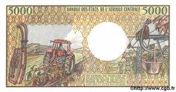 5000 Francs CAMEROUN  1984 P.22 NEUF