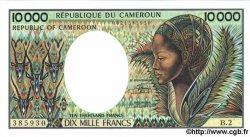 10000 Francs CAMEROUN  1984 P.23 NEUF