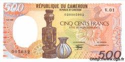 500 Francs CAMEROUN  1985 P.24a