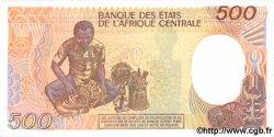 500 Francs CAMEROUN  1985 P.24a SPL