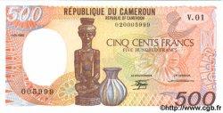 500 Francs CAMEROUN  1985 P.24a NEUF