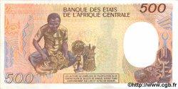 500 Francs CAMEROUN  1987 P.24a