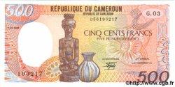 500 Francs CAMEROUN  1988 P.24a NEUF