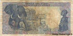 1000 Francs CAMEROUN  1987 P.26a B