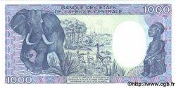 1000 Francs CAMEROUN  1987 P.26a NEUF