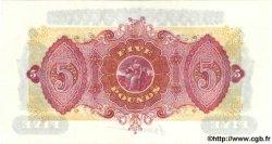 5 Pounds IRLANDE DU NORD  1958 P.052d NEUF