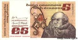 5 Pounds IRLANDE  1981 P.071c SPL