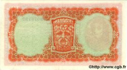 10 Shillings IRLANDE  1932 P.001A SUP