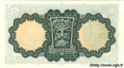 1 Pound IRLANDE  1957 P.057d