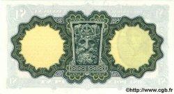1 Pound IRLANDE  1964 P.064a SPL