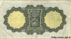 1 Pound IRLANDE  1975 P.064c pr.TB