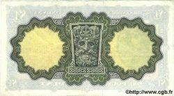 1 Pound IRLANDE  1975 P.064c TTB+