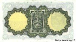 1 Pound IRLANDE  1975 P.064c SUP