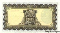 5 Pounds IRLANDE  1973 P.065c pr.SUP