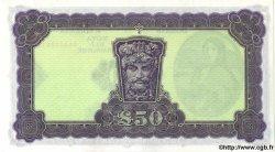 50 Pounds IRLANDE  1977 P.068c NEUF