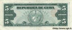 5 Pesos CUBA  1960 P.092a TTB