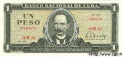 1 Peso CUBA  1980 P.102b