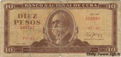 10 Pesos CUBA  1986 P.104c B