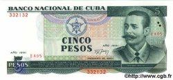 5 Pesos CUBA  1991 P.108 pr.NEUF
