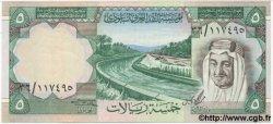 5 Riyals ARABIE SAOUDITE  1977 P.17a SPL
