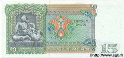 15 Kyats BIRMANIE  1986 P.62 NEUF