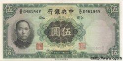 5 Yuan CHINE  1936 P.0217a pr.NEUF