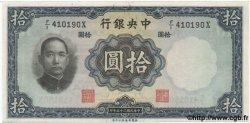 10 Yuan CHINE  1936 P.0218b pr.NEUF