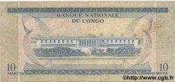 10 Makuta CONGO (RÉPUBLIQUE)  1970 P.009 TB+