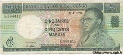 5 Zaïres ou 500 Makuta CONGO  1970 P.13b TB à TTB
