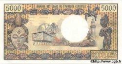 5000 Francs CONGO  1978 P.04c NEUF