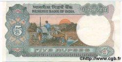 5 Rupees INDE  1980 P.080h SPL