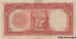 5 Dinars IRAK  1947 P.030 TB+