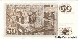 50 Kronur ISLANDE  1981 P.49 NEUF