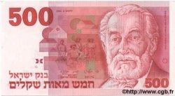 500 Sheqalim ISRAËL  1982 P.48 SPL+