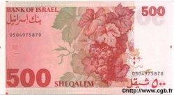 500 Sheqalim ISRAËL  1982 P.48