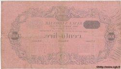 100 Lires ITALIE  1877 PS.742 TB