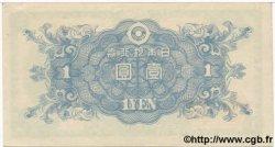 1 Yen JAPON  1946 P.085 SPL