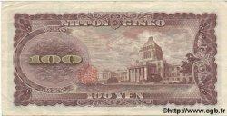 100 Yen JAPON  1953 P.090b TTB