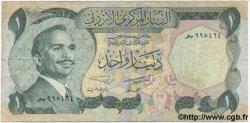 1 Dinar JORDANIE  1975 P.18b