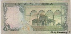1 Dinar JORDANIE  1975 P.18b TB+