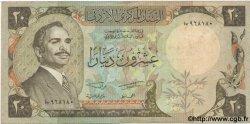 20 Dinars JORDANIE  1981 P.21 pr.TTB