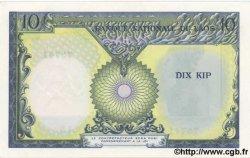 10 Kip LAOS  1962 P.10b pr.NEUF
