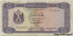 1/2 Dinar LIBYE  1972 P.34b