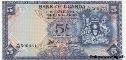 5 Shillings OUGANDA  1966 P.01a NEUF